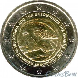 Greece 2 euro 2020.100 years of Thrace's incorporation into Greece