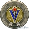 Canada $ 2 2020 75th Anniversary of Victory in World War II. Colored