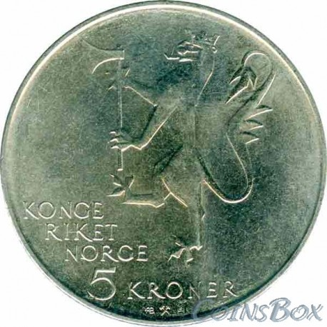 Norway 5 kronor 1978.350 years of the Norwegian army