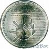 Philippines 1 peso 2017 50 years ASEAN Chairmanship
