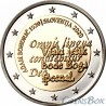 Slovenia 2 euro 2020 year. 1500th anniversary of the birth of Adam Bogorich