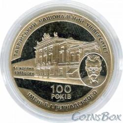2 Hryvnia Ukraine 2018 100 years to the Taurida National University named after VI Vernadsky