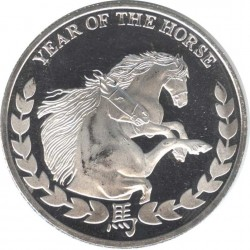 Somaliland shillings 1000 2014 Year of the Horse