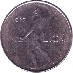 Италия 50 лир 1977 год
