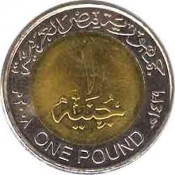 Egypt. 1 Pound