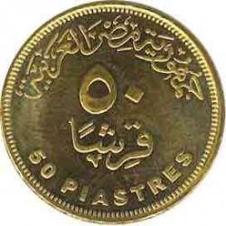 Egypt. 50 piastres