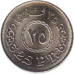 Egypt. 25 piastres