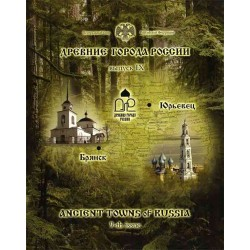 Ancient Towns of Russia . Issue 9. Option 1.