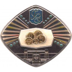 Token 285 years Mint GOZNAK SPMD