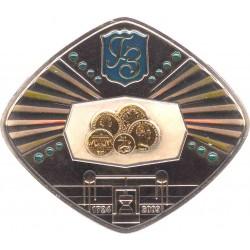 Жетон 285 лет Монетный Двор ГОЗНАК СПМД