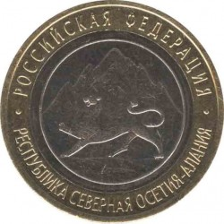 10 rubles of North Ossetia - Alania, 2013 SPMD