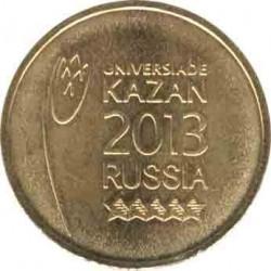 SET 2 Russian Coins 10 Rubles 2013 Talisman and Emblem of Universiade in Kazan