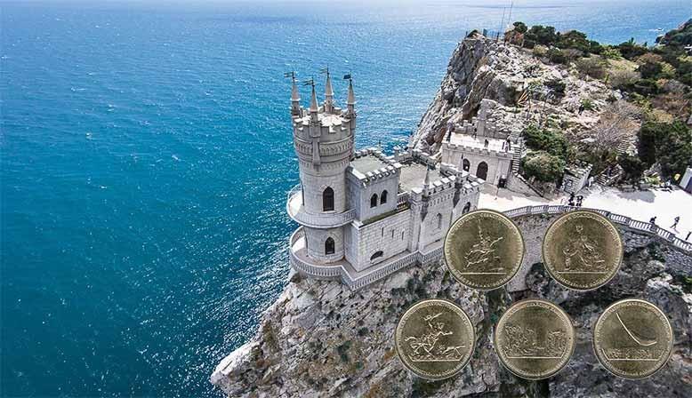 Набор 5 монет Подвиг советских воинов сражавшихся в Крыму